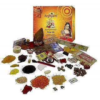 PujaShoppe Sampoorna Pujan Samagris Kit (31 pcs)