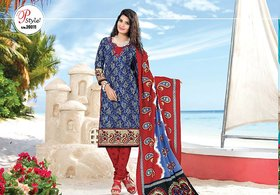 Patidar Mills Womens Salwar Suit Dupatta Material