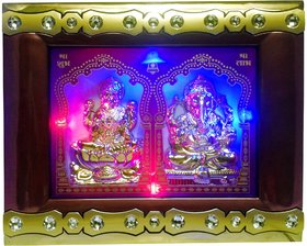 VRCT Laxmi Ganesh Small Size Picture with Frame