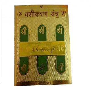 Vashikaran Yantra3.4 X 3.25 Inch