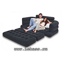 Intex Full Size  Pull Out Sofa Cum Bed MRP Rs.14999/