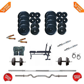 Body Maxx 22kg Home Gym with 3 in 1 Bench
