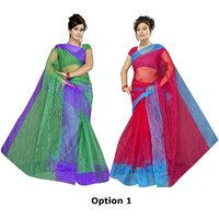 Multicolor Brocade Plain Saree With Blouse (Combo of 2)