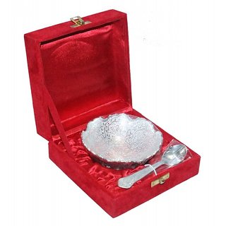 decorifyMe Gift Set of 2pcs Silver Plated 1 Bowl 1 Spoon Engraved in a Velvet Gi