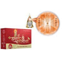Shri Hanuman Chalisa Yantra With 24 Karat Gold Plated Chain For Unlimited Wealth