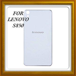 New Back Battery Panel - For Lenovo s850 - White Color
