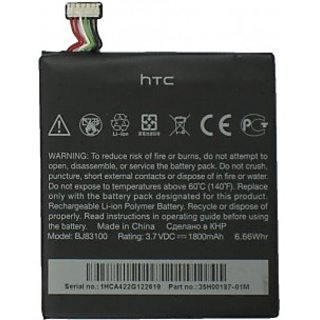 HTC BJ-83100 Battery Rechargeable Replacement Battery.