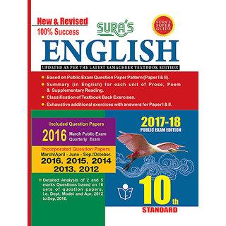 Buy 10th Standard Guide English Tamilnadu State Board Samcheer