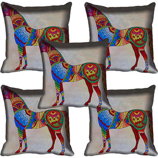 meSleep Horse Digitally Printed Cushion Cover (16x16)