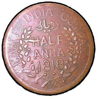 hanuman coin 1818