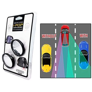 I Pop- Flexible Car Blind Spot Convex Side Rear View Mirror For Scoda Superb Old