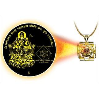 Surya Dev Pendant