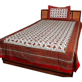 Intricate animal block print motif Design and Leafy Print Pure Cotton Single Bed Sheet Bedcover Single Bedsheet - 206