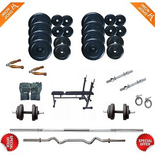 Body maxx 30 Kg Home Gym Package + 4 rods + Multi 3 in 1 Bench Press + Free Gift