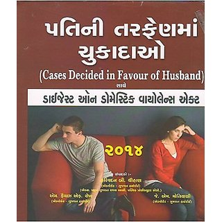 Cases Decided in Favour of Husband