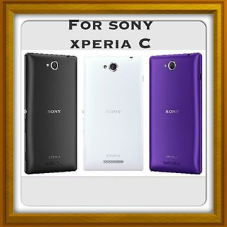 New Sony Xperia C   Back Battery Panel   white