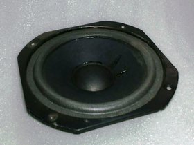 National Square Cone SPEAKERS 20Wmax 6 inch NS-690