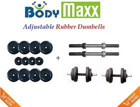 Body Maxx 12 Kg Adjustable Rubber Dumbells Sets With 2 Dumbells Rods