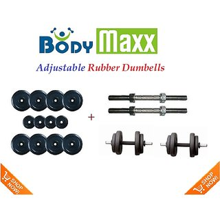 Body Maxx 10 Kg Adjustable Rubber Dumbells Plates  2 Dumbells Rods