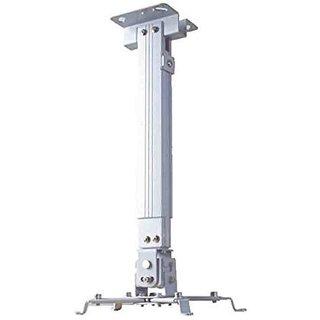Elcor Projector Ceiling Mount Kit 2Ft Adjustable
