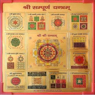 Shri Sampoorna Yantra - Foil