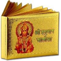 Indian Jewels 24k Gold Foil Hanuman Chalisa