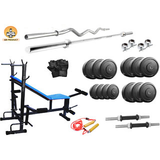 GB 20 KG HOME GYM SET PACK WITH 8 IN 1 BENCH, 4 RODS, GLOVES, ROPE