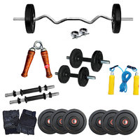 Fitfly 32Kg Home Gym Set With Rubber Plait With 3Ft Curl Rod And All Accessoreis