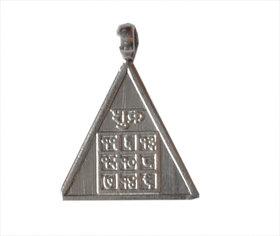 Shukra Yantra Silver Pendant By Pandit NM Shrimali