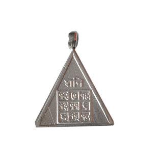 Shani Yantra Silver Pendant By Pandit NM Shrimali