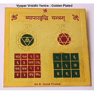 Vyapar Vridhi Yantra Golden