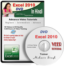 Excel 2010 Basic to Advance Video Training in Hindi