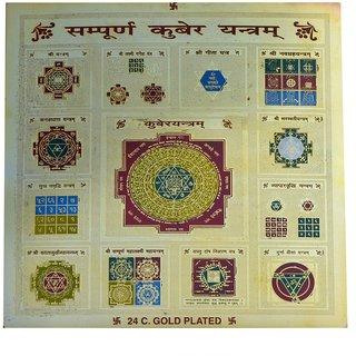 Sampurna Kuber Yantra By Pandit NM Shrimali