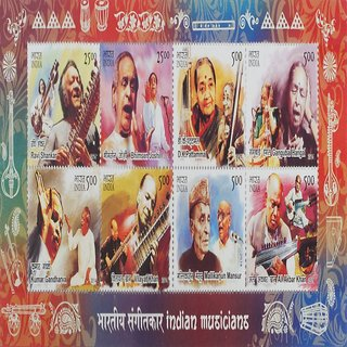 Indian Musicians MS with Presentation Pack