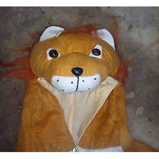 Lion Costume For Kids Fancy Dress Competition Small Size 4 - 7 Years