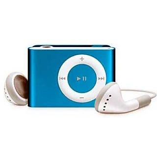 ShaRivz MP3 Music Player