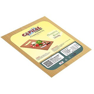 mayur gold chopping board large p 171
