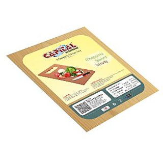 mayur gold chopping board small p 173