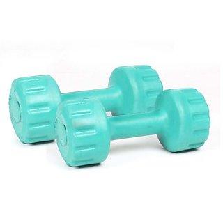 Body Maxx 2 Kg PVC Dumbbell Pair (Net 4 Kg)