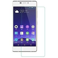 CrackerDeal High Quality 2.5D Tempered Glass For Gionee S Plus (Scratch Pro)001