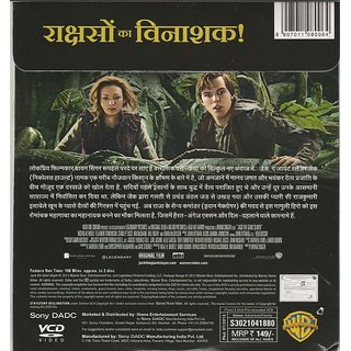 jack the giant slayer download in hindi hd