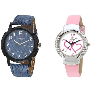 Evelyn Analog Leather Combo Watches for Lovely Couple - EVE-291-307