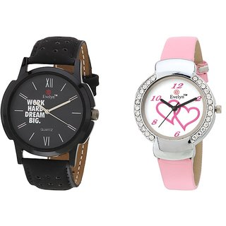 Evelyn Analog Leather Combo Watches for Lovely Couple - EVE-292-307