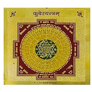 kuber yantra - GOLD PLATED