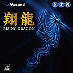 Yasaka Rising Dragon -Table Tennis Rubber- Black max- Genuine Importd from Japan