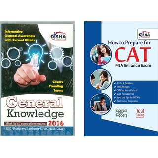 Combo of General Knowledge 2017 and How to prepare for CAT- MBA Entrance Exam