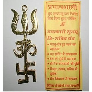 Tri Shakti Yantra