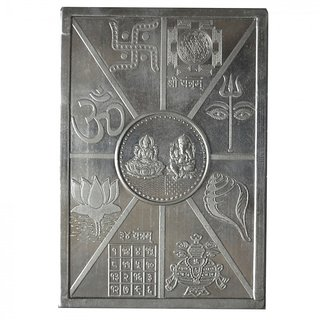 Shri Yantra In Silver Plated By Pandit NM Shrimali By Pandit NM Shrimali