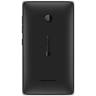 Microsoft Lumia 532 Back Battery Panel - Black