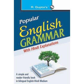 Popular English Grammar (With Hindi Explanations)